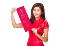 Free Young Chinese Girl Show With Calligraphy Phrase Meaning Is Bless Royalty Free Stock Photography - 58920977