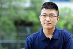 Young chinese man Royalty Free Stock Photo