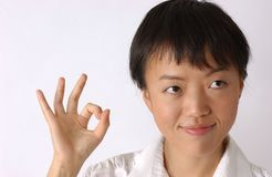 Young chinese woman stock photo