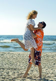 Young couple. Royalty Free Stock Photo