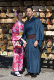 Young couple, Kyoto, Japan Royalty Free Stock Images
