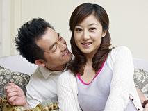 Young couple. Portrait of a young asian couple Royalty Free Stock Images