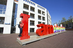 Young dutch woman with the letters I Amsterdam in the Netherlands Stock Photo