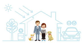 Young family in the Futuristic House - Couple and Pets royalty free illustration