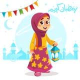 Young Girl Celebrating Ramadan. Vector Illustration of Young Girl Celebrating Ramadan stock illustration