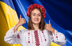 Young girl in the Ukrainian national suit Royalty Free Stock Photo