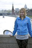 A young girl, 16 -18 years. On the background of the Kremlin embankment Royalty Free Stock Images