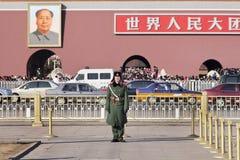 Free Young Honor Guard At Tiananmen Square, Beijing, China Royalty Free Stock Photography - 91836577