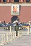 Young honor guard at Tiananmen Square, Beijing, China Stock Photo