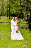 Young husband and wife. A young husband and wife, in the nature Royalty Free Stock Image