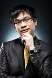 Young japan businessman portrait royalty free stock image