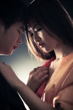 Young japan couple in love Royalty Free Stock Photos