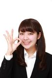 Young Japanese Business woman showing perfect sign Stock Photography