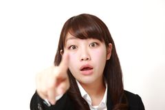 Young Japanese businesswoman shocked Royalty Free Stock Photo