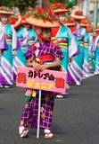 Young Japanese Festival Dancer in Kimono Stock Photography