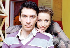 Young Smiling Couple Portrait Royalty Free Stock Image