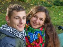 Young loving guy and girl Stock Photography