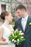 Young loving wedding couple Stock Image