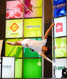 young man pole dance Stock Images