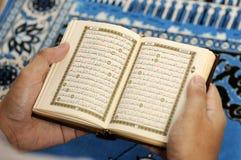 Young Man Reading The Holy Koran Stock Photos