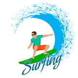 Young man on a wave color clipart Royalty Free Stock Photography