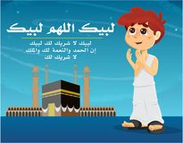Free Young Muslim Boy Praying Hajj Prayer For Allah With Kaaba In Background, Holy Adha Eid Royalty Free Stock Image - 155304916