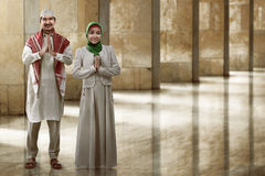 Young muslim couple smiling Royalty Free Stock Image