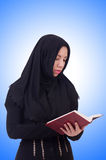 Young muslim female student Stock Photo