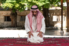 Young Muslim Guy Praying Royalty Free Stock Image