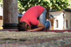 Young Muslim Guy Praying Stock Image