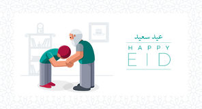 Young muslim man kissing parents hand. Young man kissing parent`s hand for traditional act of respect. This behavior is a tradition among Muslims. Happy Eid Stock Images