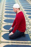 Young muslim man showing Islamic prayer Royalty Free Stock Photography