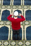 Young muslim man showing Islamic prayer Royalty Free Stock Image