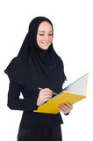Young muslim student Stock Image