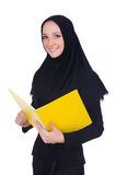Young muslim student Royalty Free Stock Images