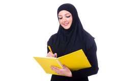 Young muslim woman with book Royalty Free Stock Photos