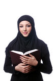 Young muslim woman with book Royalty Free Stock Images