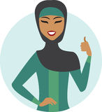 Young muslim woman Royalty Free Stock Photography