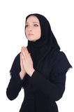 Young muslim woman Royalty Free Stock Images