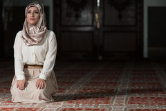 Young Muslim Woman Praying Stock Photos