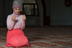 Young Muslim Woman Praying Royalty Free Stock Images