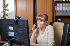 Young office woman worker Royalty Free Stock Image