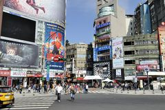 The young people place of Ximending Royalty Free Stock Photo