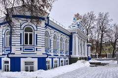 Young People's Theatre in the city of Perm. Russia Stock Photos