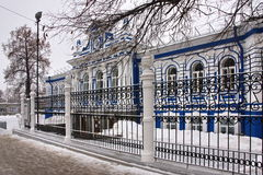Young People's Theatre in the city of Perm. Russia Stock Image