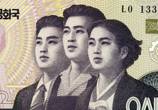 Young Professionals. On 50 Won 2002 Banknote from North Korea Stock Image