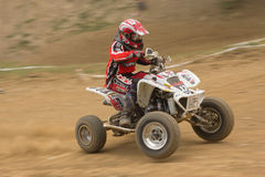 Young rider on the white quad Stock Photography
