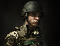 A young soldier of the Ukrainian army Royalty Free Stock Photo