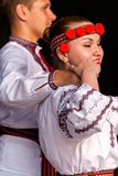 Young Ukrainian dancers in traditional costume Royalty Free Stock Photography
