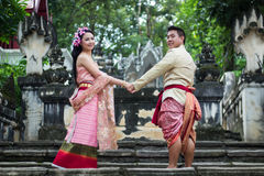 Young wedding at the public Royalty Free Stock Images